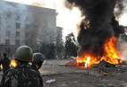 Пожар у здания областного совета профсоюзов Одессе