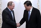 Президент России Владимир Путин и председатель Постоянного комитета Всекитайского собрания народных представителей Чжан Дэцзян