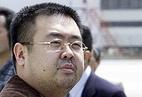 Ким Чен Нам