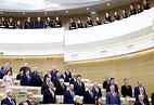 Пленарное заседание Совета Федерации РФ, Москва, 26 апреля