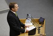 Speaker of the Russian State Duma Sergey Naryshkin