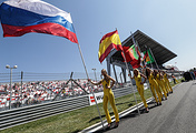 Moscow Raceway circuit