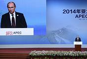 Russia's President Vladimir Putin speaks at the APEC CEO Summit in Beijing