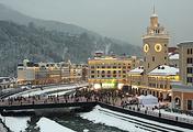 Rosa Khutor alpine ski cluster complex in Sochi