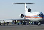 Russian Emergencies Ministry aircraft