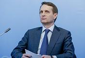 Chairman of the Russian State Duma Sergey Naryshkin