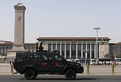 Tiananmen Square and the Great Hall of the People in Beijing