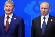 Kyrgyzstan's President Almazbek Atambayev and Russia's President Vladimir Putin