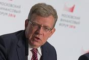 Former Russian finance minister Alexey Kudrin