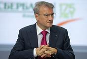 Sberbank CEO German Gref