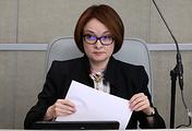 Head of Russia's Central Bank Elvira Nabiullina