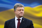Ukraine's President Pyotr Poroshenko