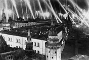 Fireworks on the Victory Day celebration in Moscow, 1945