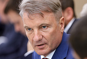 Sberbank CEO Herman Gref