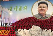 A portrait of the late North Korean leader Kim Jong Il