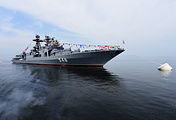 Admiral Panteleev large anti-submarine ship