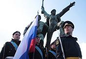 Military in Crimea