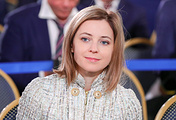 Prosecutor of Crimea Natalya Poklonskaya