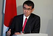 Japanese Foreign Minister Taro Kono