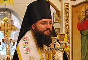 Archbishop Clement