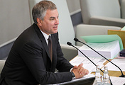 Russian State Duma Speaker Vyacheslav Volodin