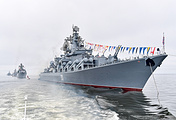 The Russian Pacific Fleet's flagship, the Varyag guided missile cruiser