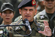 Chief of the Operational Strategic Command of the Armed Forces of Venezuela Remigio Ceballos