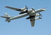 Tupolev-95MS bomber