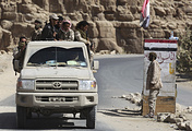 Yemeni soldiers at the outskirts of Sanaa