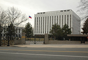 The Russian Embassy in Washington D.C.