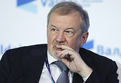 Valdai Council chairman Andrey Bystritsky