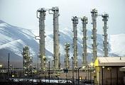 Фото ИТАР-ТАСС/ EPA/ HAMID FORUTAN