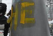 Фрагмент памятника Ленину в Новосибирске, который вандалы раскрасили в цвета украинского флага