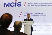 Министр обороны РФ Сергей Шойгу  на IV Московской конференции по международной безопасности, 2015 год