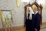 Патриарх Московский и всея Руси Кирилл и президент России Владимир Путин