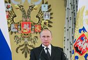 Президент России Владимир Путин в Большом Кремлевском дворце на торжественном приеме в честь выпускников высших военных учебных заведений России
