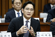 Ли Чжэ Ён