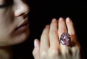 Кольцо с бриллиантом Pink Star