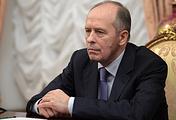 Директор Федеральной службы безопасности (ФСБ) РФ Александр Бортников