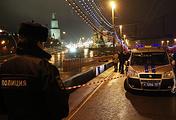 Место убийства политика Бориса Немцова на Большом Москворецком мосту, 28 февраля 2015 года
