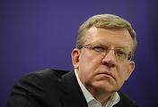 Глава Центра стратегических разработок, бывший министр финансов РФ Алексей Кудрин