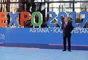 Президент Казахстана Нурсултан Назарбаев ожидает гостей церемонии открытия ЭКСПО-2017