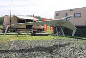 Беспилотник ZALA 421-16Е5