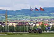 Современная столица Ингушетии активно застраивается