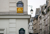Граффити художника Space Invader в Париже