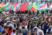 """Международный военно-технический форум """"Армия-2017"""""""