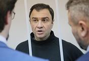 Бывший заместитель министра культуры РФ Григорий Пирумов