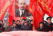 Митинг КПРФ в Москве, посвященный 100-летней годовщине Октябрьской социалистической революции
