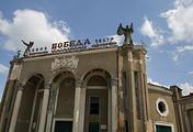 """Кинотеатр """"Победа"""", закрытый на реставрацию, Нальчик"""