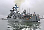 """Большой противолодочный корабль Тихоокеанского флота """"Адмирал Пантелеев"""""""